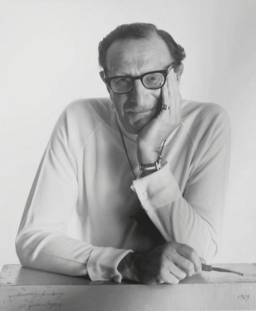 Эрик Берн